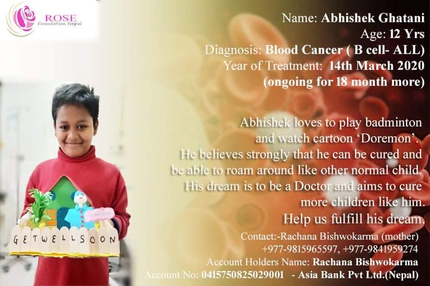 Helps us fulfil Abhishek Ghatani's Dream
